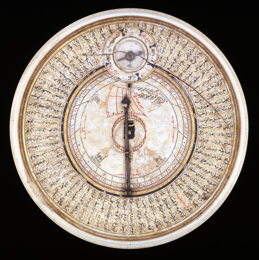 Ivory sundial and Qibla pointer, made by Bayram, Turkey, 1582-3