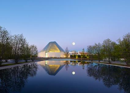Ismaili a Go-Go: How the Aga Khan funded a music renaissance