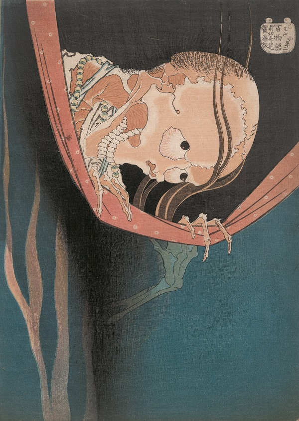 Kohada Koheiji from One Hundred Ghost Tales. Colour woodblock, 1833, © The Trustees of the British Museum