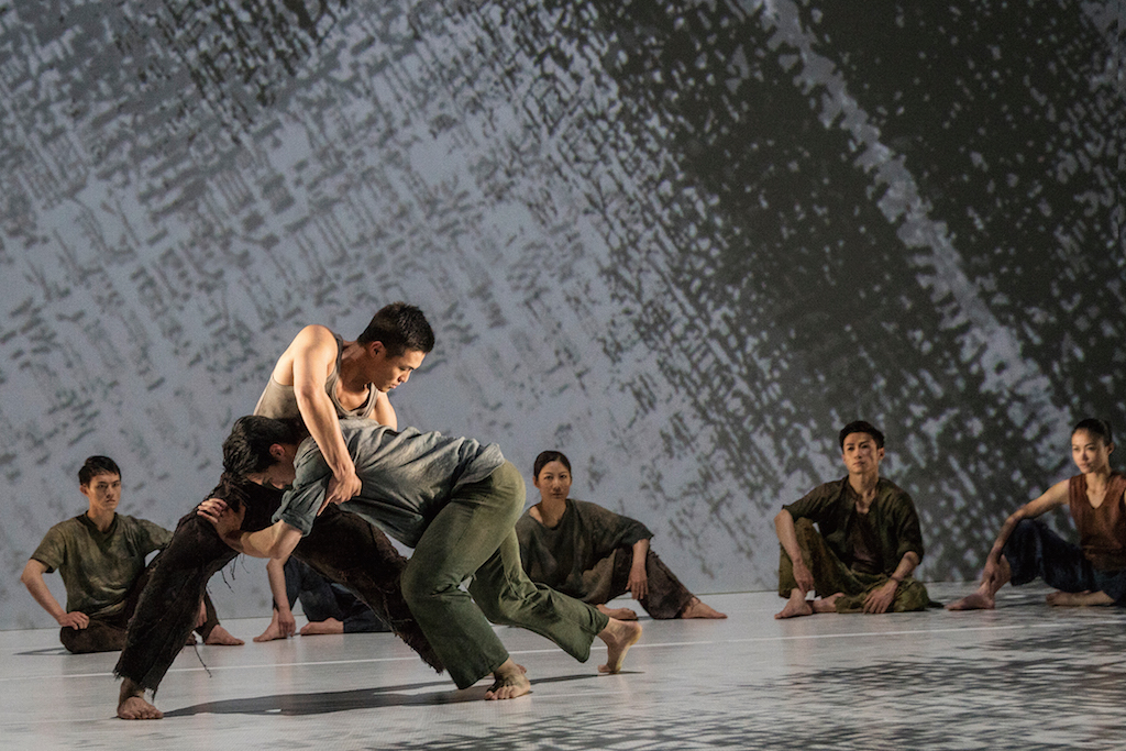 Formosa, Cloud Gate Dance Theatre of Taiwan
