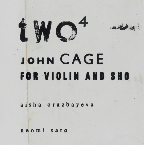 Cage Two4