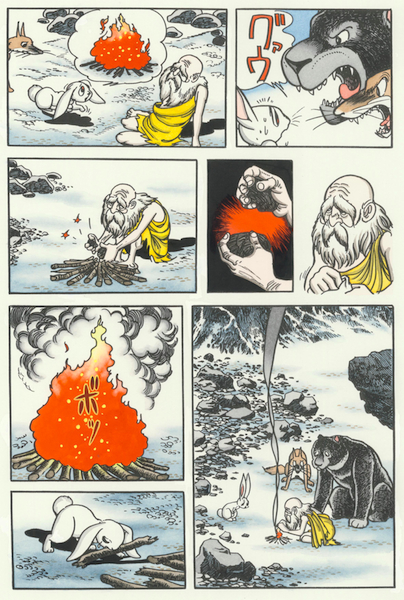 buddha strip oldman fire animals