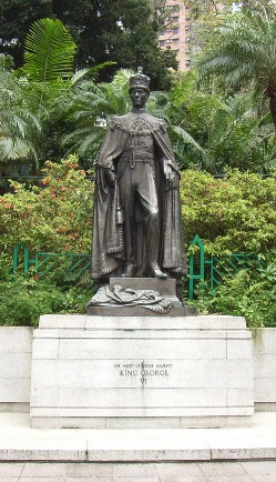 HK_Zoo_NB_Gdns_King_George_VI_1