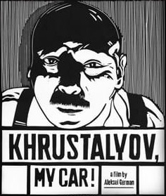 Khrustalyov My Car! cover