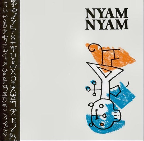 New Order Presents Be Music Fate Hate Nyam Nyam